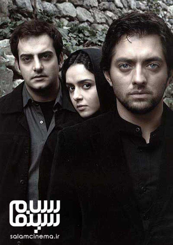 بهرام رادان، حامد کمیلی و ترانه علیدوستی بازیگران فیلم «تردید»