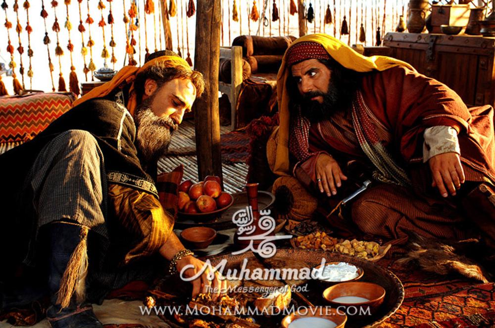 muhammad the messenger of god