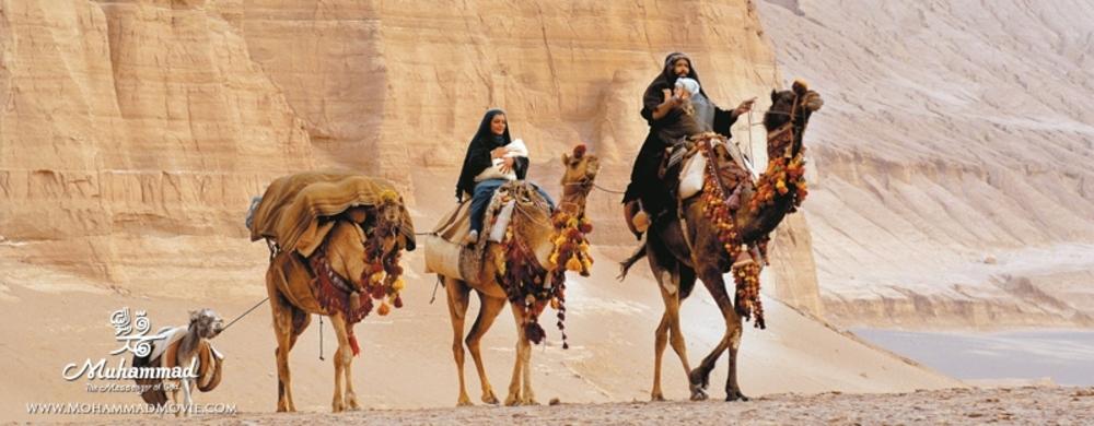 فیلم سینمایی محمد رسول الله (ص)، یکی از بزرگترین و پرهزینهترین فیلم های تاریخ سینمای ایران