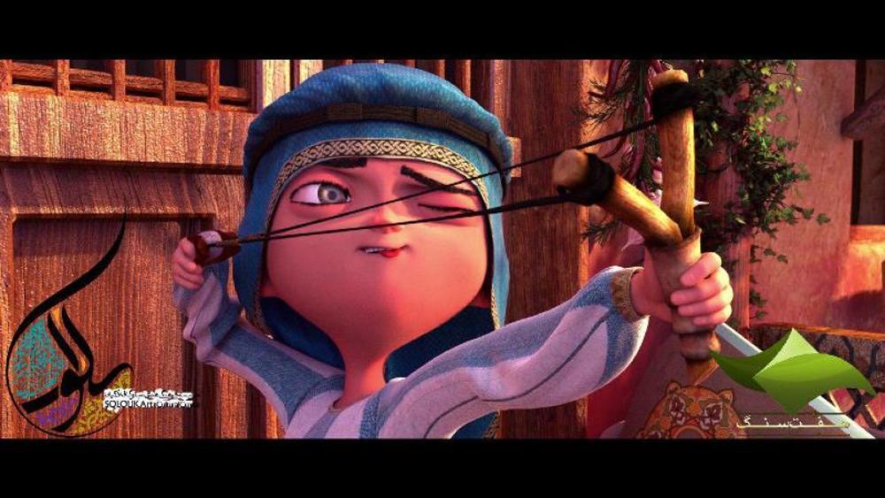 انیمیشن «شاهزاده روم»