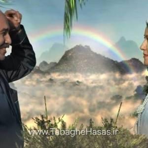 رضا عطاران و پانته آ بهرام در نمایی از فیلم سینمایی  « طبقه حساس »