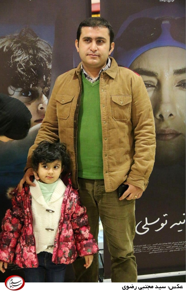 کیارش اسدیزاده و دخترش در اکران خصوصی فیلم «شکاف»