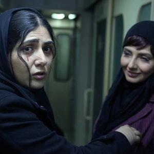 باران کوثری و بهار نوحيان در فیلم خنده هاي آتوسا