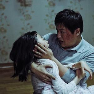 فیلم کره ای «شیون»(the wiling)