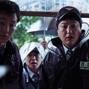 نمایی از فیلم کره ای «شیون»(the wiling)