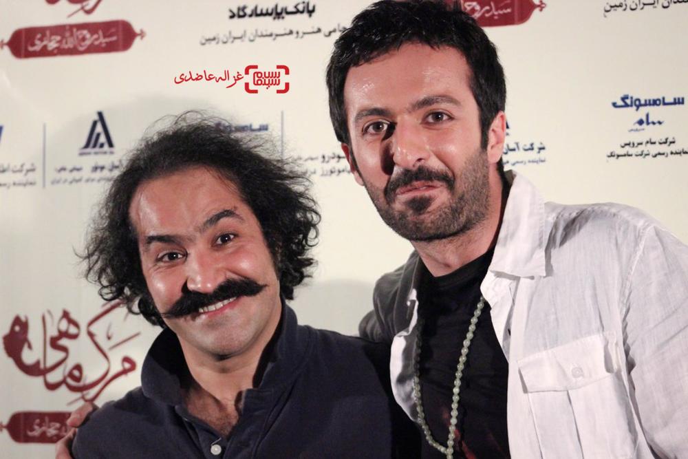 حسام محمودی و افشین هاشمی در اکران خصوصی «مرگ ماهی»