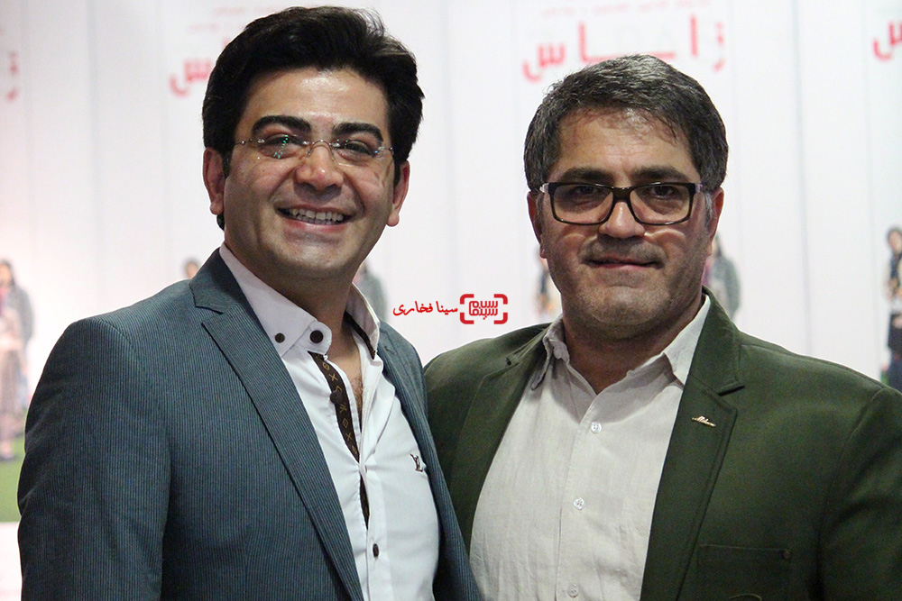 فرزاد حسنی و سیدامیر پروین حسینی در اکران خصوصی فیلم «زاپاس»