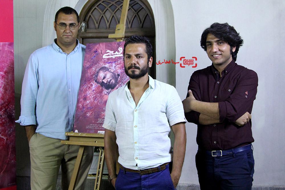 کریم لک زاده، عباس غزالی و احسان فولادی فر در اکران خصوصی فیلم «قیچی»