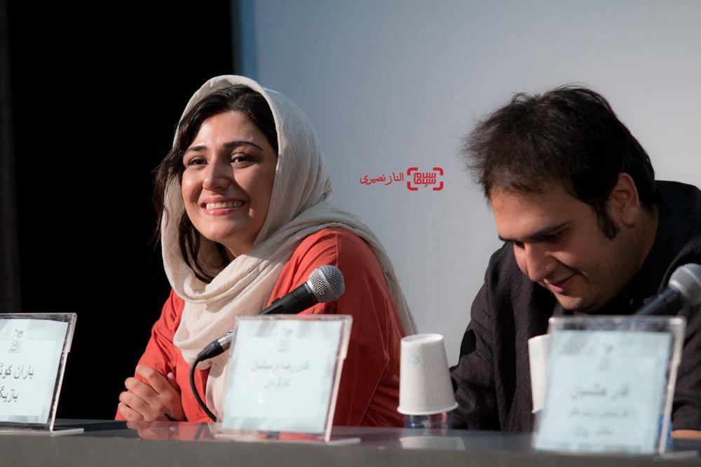 باران کوثری و رضا درمیشیان در نشست خبری فیلم «لانتوری» در جشنواره فیلم سلامت