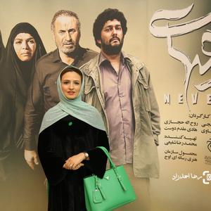 گلاره عباسی در اکران خصوصی «هیهات»