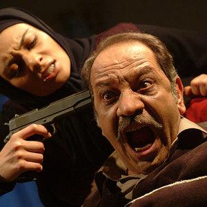 یکتا ناصر و داریوش فرهنگ در فیلم «روز برمی آید»