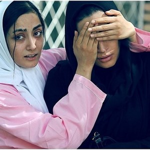 فیلم «دو ساعت بعد، مهرآباد»