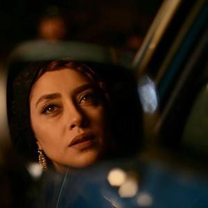 بهاره کیان افشار در فیلم «کمدی انسانی»