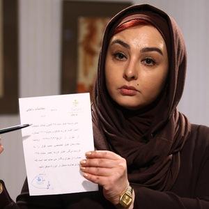 فیلم مجرد چهل ساله با بازی ماهایا پطروسیان