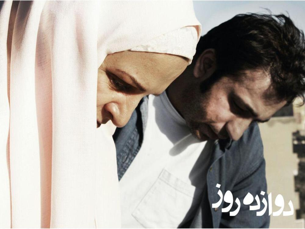 گلاب آدینه و مصطفا قربانپور در پشت صحنه فیلم «دوازده روز»