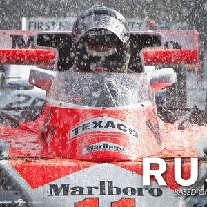 «شتاب»(Rush)