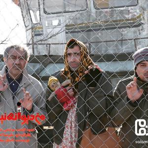 برزو ارجمند، هادی کاظمی و محمدرضا هدایتی در فیلم «من دیوانه نیستم»