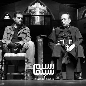 علی نصیریان و شهاب حسینی در «اعتراف»