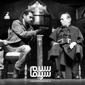 تئاتر «اعتراف» با بازی علی نصیریان و شهاب حسینی