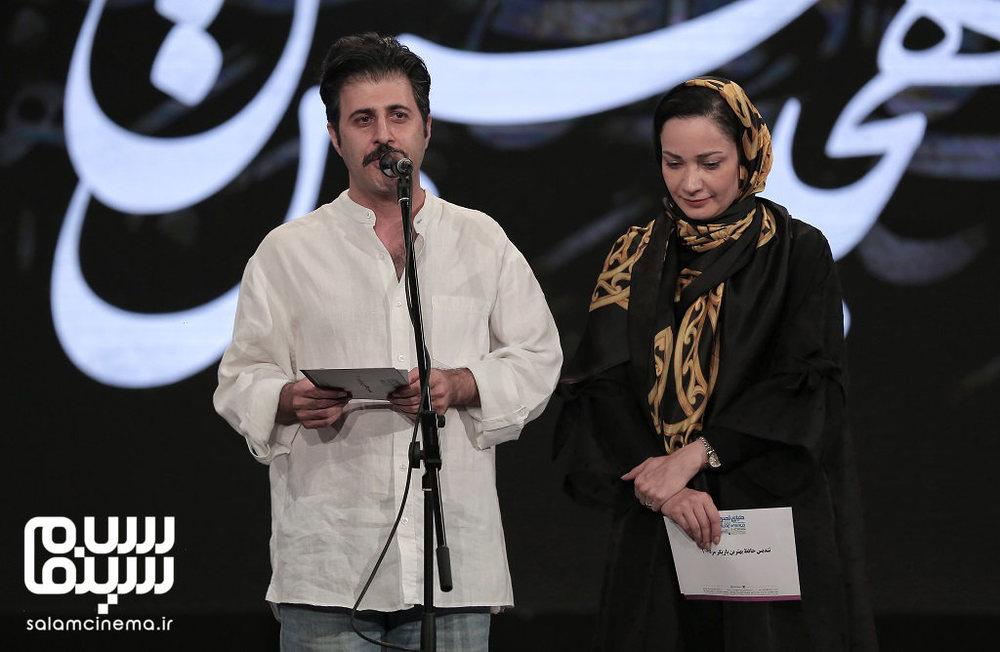 نسرین نصرتی و هومن حاجی عبدالهی در هجدهمین جشن حافظ