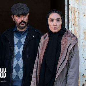 هدیه تهرانی و علی مصفا در فیلم سینمایی «روزهای نارنجی»