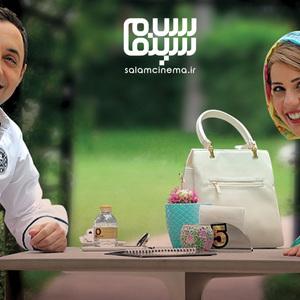 سارا بهرامی و امیرحسین رستمی در قسمت 15 سریال «ساخت ایران 2»