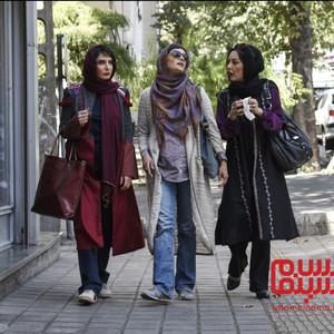 میترا حجار، شقایق فراهانی و سمیرا حسن پور در فیلم «کلوب همسران»