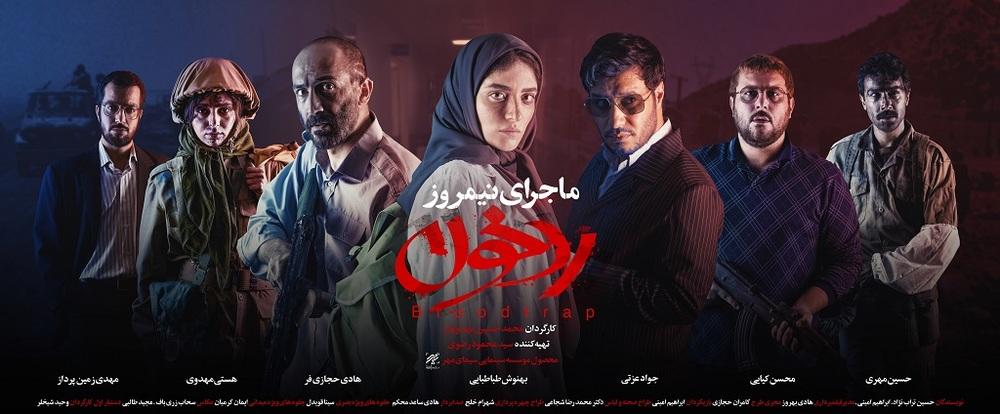 اسامی فیلم های بخش سودای سیمرغ سی و هفتمین جشنواره فیلم فجر