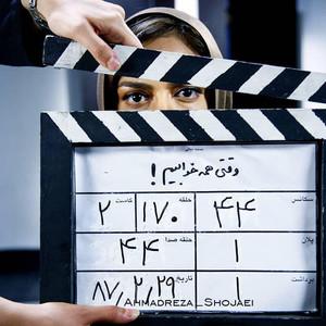 مژده شمسایی در پشت صحنه فیلم «وقتی همه خوابیم»