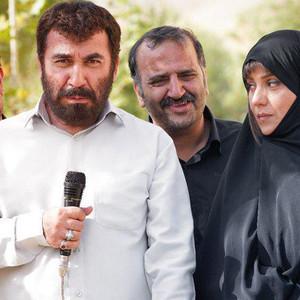 فیلم سینمایی «زهرمار»