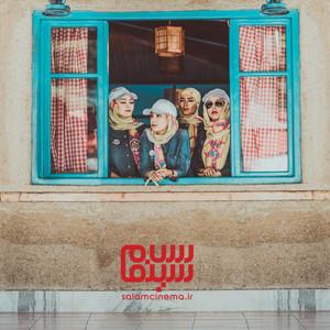 سحر قریشی، لیلا اوتادی، سمانه پاکدل و بهاره افشاری در قسمت 6 سریال «13 شمالی»