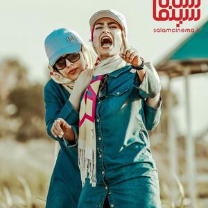 سمانه پاکدل و لیلا اوتادی در قسمت 6 سریال «13 شمالی»