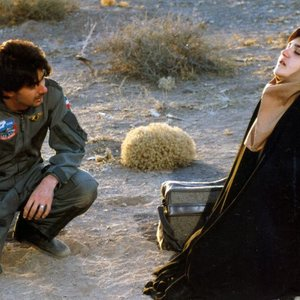 فیلم «اسکادران عشق»