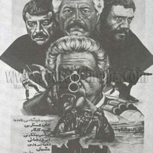 پوستر فیلم «پیراک»