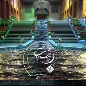 «پادشاه آب»