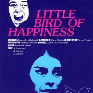 پوستر فیلم «پرنده کوچک خوشبختی»