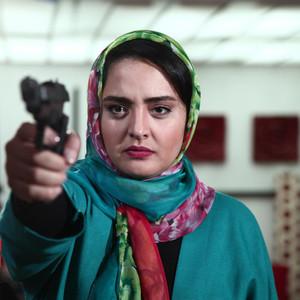 نرگس محمدی در فیلم «مسلخ»