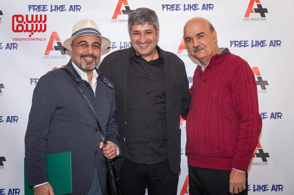 عبدالرضا کاهانی، ایرج طهماسب و رضا عطاران در افتتاحیه فیلم «آزاد مثل هوا»(Free Like Air)