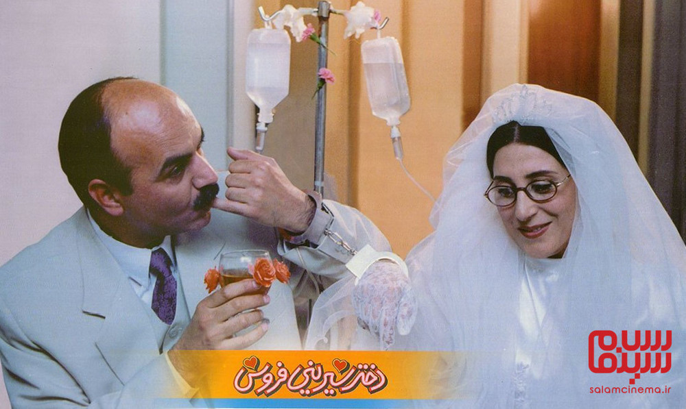 ایرج طهماسب و فاطمه معتمدآریا در فیلم «دختر شیرینی فروش»