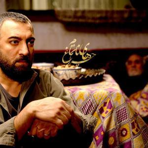 مجید صالحی در فیلم «چراغ های ناتمام» ساخته مصطفی سلطانی