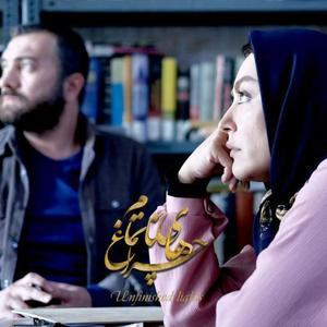 شقایق فراهانی در فیلم سینمایی «چراغ های ناتمام»