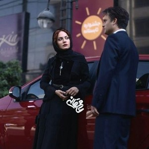 مهناز افشار و حسین یاری در سریال «عاشقانه»