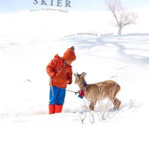 پوستر فیلم «اسکی باز»