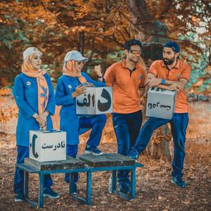 سحر قریشی، سمانه پاکدل، امیرحسین آرمان و هادی کاظمی در قسمت آخر مسابقه «13 شمالی»