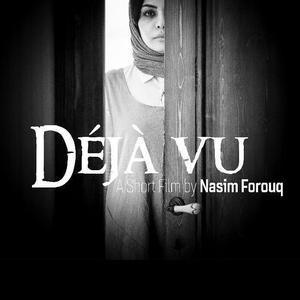 پوستر بین المللی فیلم کوتاه «دژاوو»