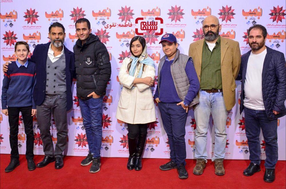 اکران مردمی فیلم «بمب یک عاشقانه» در پردیس سینمایی باغ کتاب
