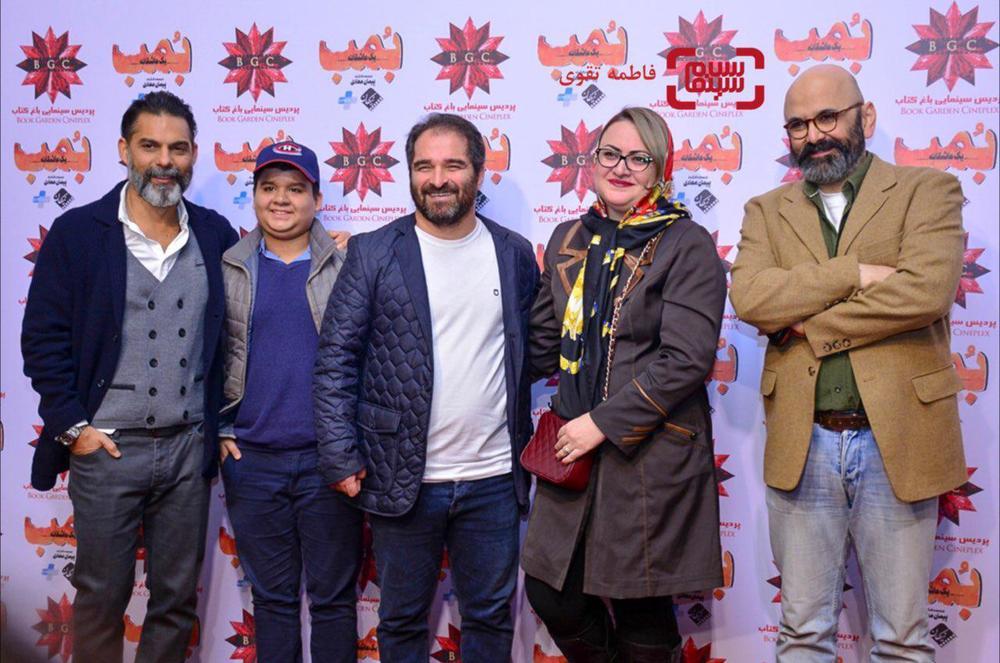 اکران مردمی «بمب یک عاشقانه» در پردیس سینمایی باغ کتاب
