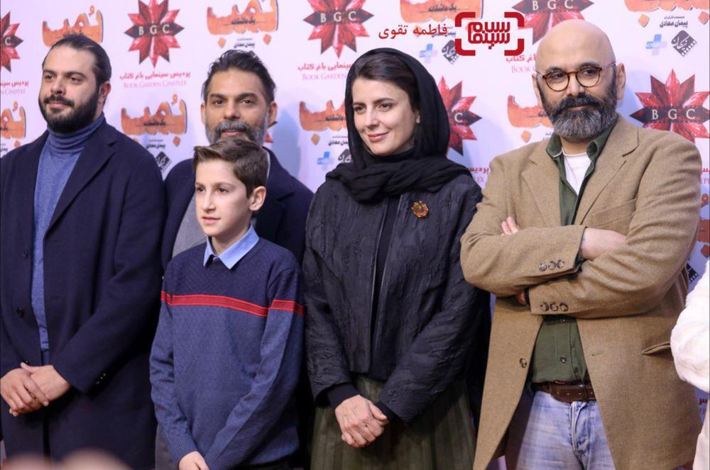 اکران مردمی فیلم سینمایی «بمب یک عاشقانه» در پردیس سینمایی باغ کتاب