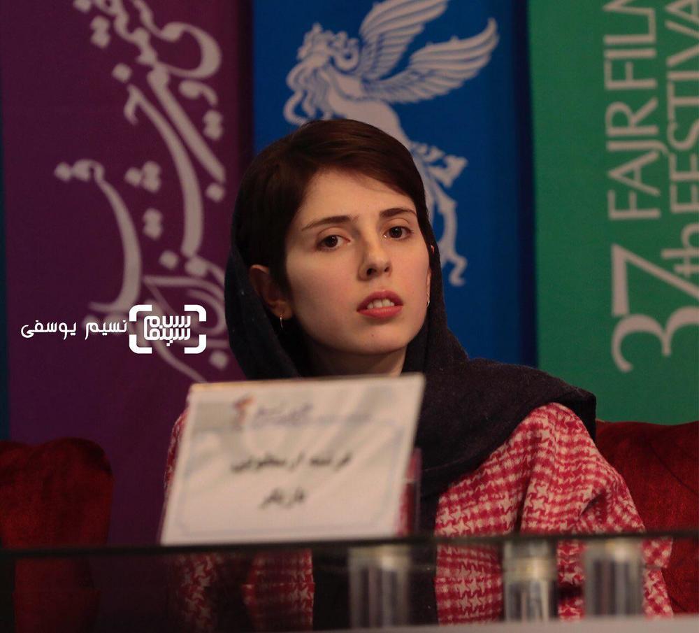 فرشته ارسطویی در نشست خبری فیلم «سال دوم دانشکده من» در جشنواره فجر 37