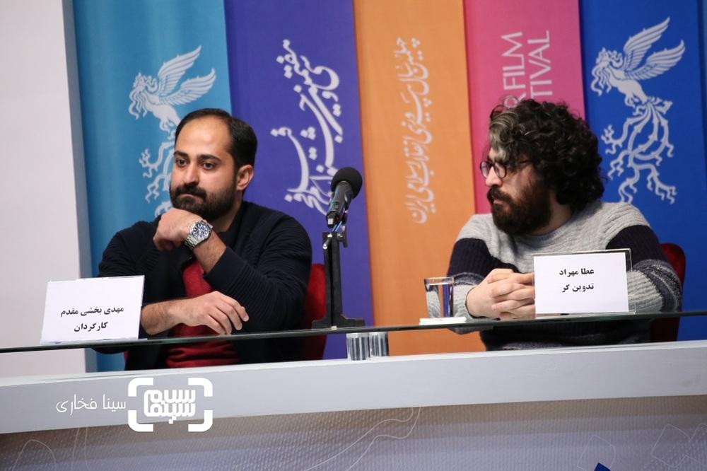 مهدی بخشی مقدم و عطا مهراد در اکران مستند «خانه ای برای تو» در جشنواره فجر 37